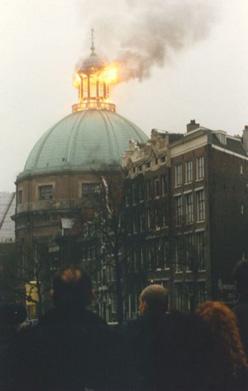 Ronde Lutherse Kerk In Amsterdam